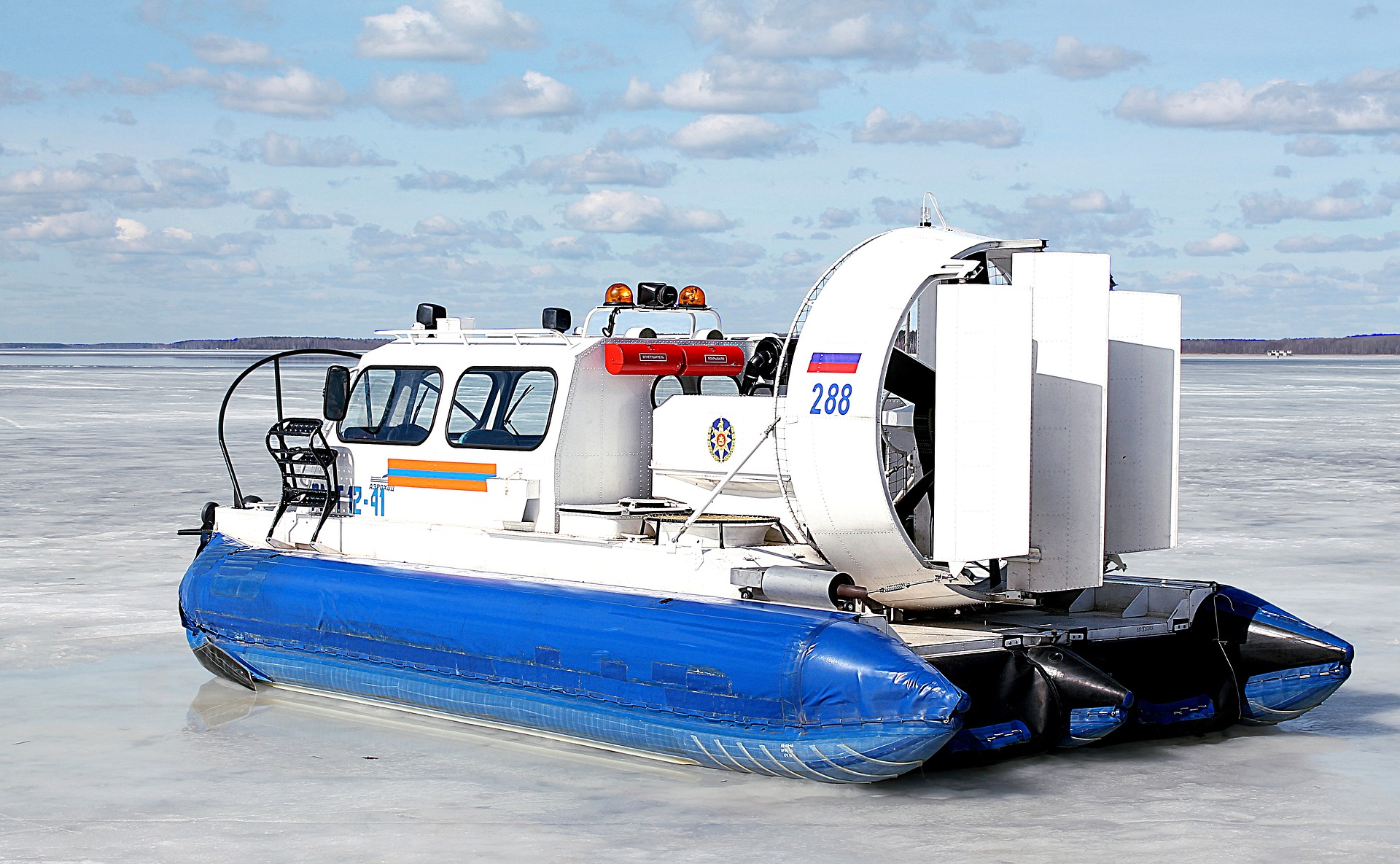Hovercraft Insurance Commercial & Business use call 0333 3207 787